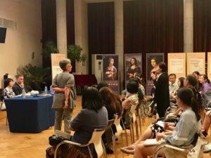 9 giugno 2019, Istituto italiano di cultura Beijing