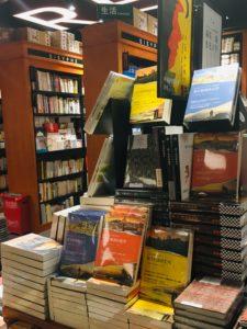12 giugno 2019, Libreria Sisyphe Beijing